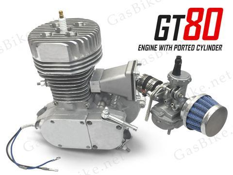 gt80-engine-only-720_78b64022-7b2a-41a8-a526-2480dc58d5a8_large.jpg