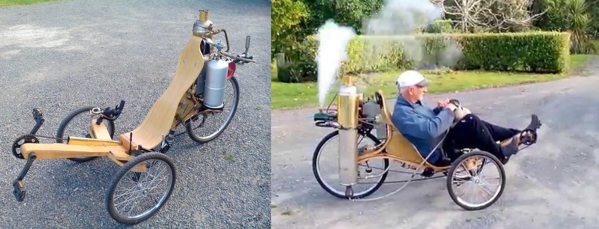 Steam Trike.JPG