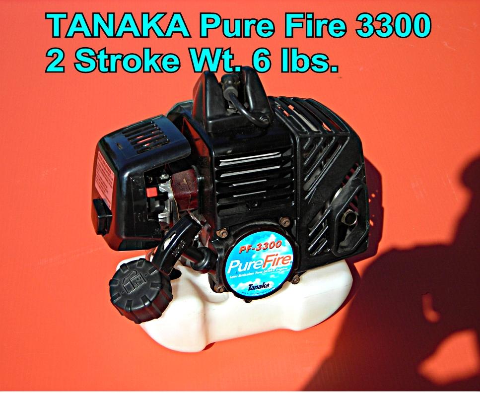 Tanaka Engine Two.JPG