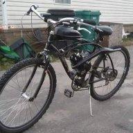 BikeBuilder43