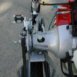 GEBE GZ25N Drive Gear 2